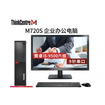 720SMX.jpg