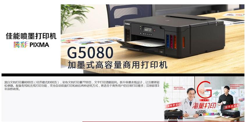 5080MX.jpg